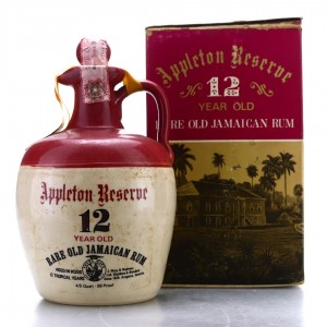 Appleton Reserve 12 Year Old Rum Decanter 1970s