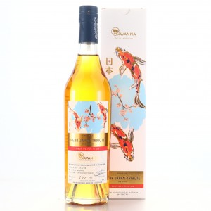 Savanna Agricole 2012 Single Cask 6 Year Old #218 50cl / HERR Japan Tribute