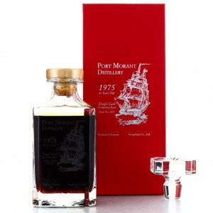 Port Mourant 1975 Kingsbury 41 Year Old