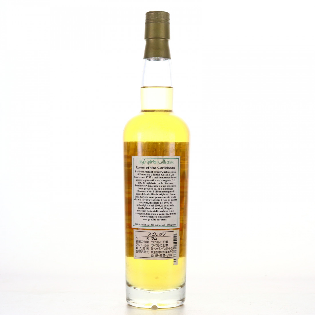 Port Mourant 1990 High Spirits 13 Year Old