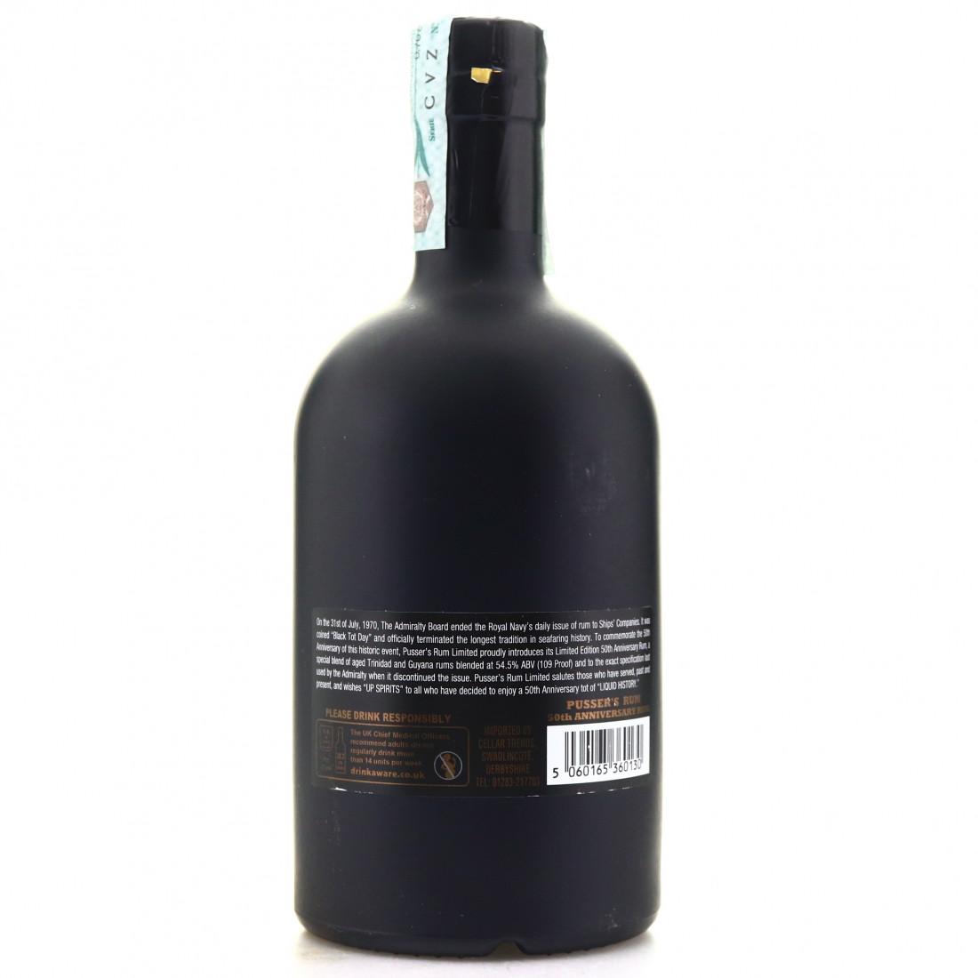 Pusser's British Navy Rum Black Tot Day 50th Anniversary